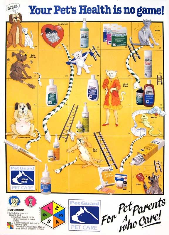 petguard poster